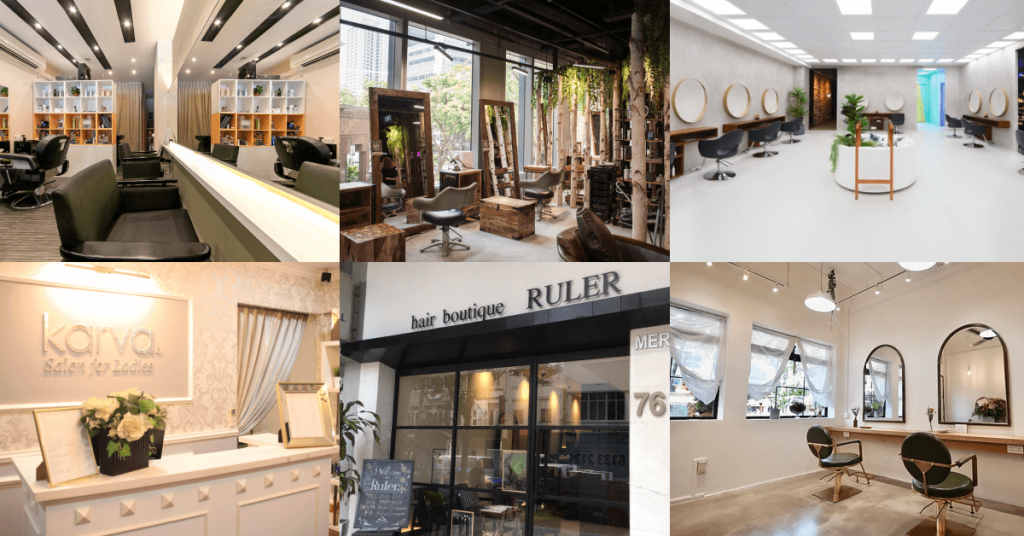 Hair salons to choose from in Singapore