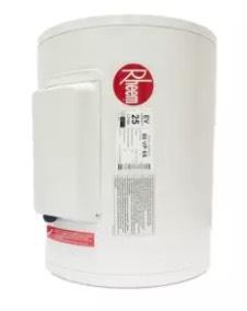Rheem Storage Heater - 42L (86VP10S)