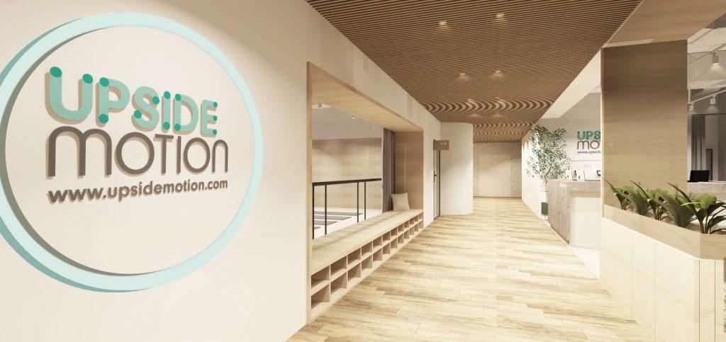 Entrance of Upside Motion Yoga studio in Singapore