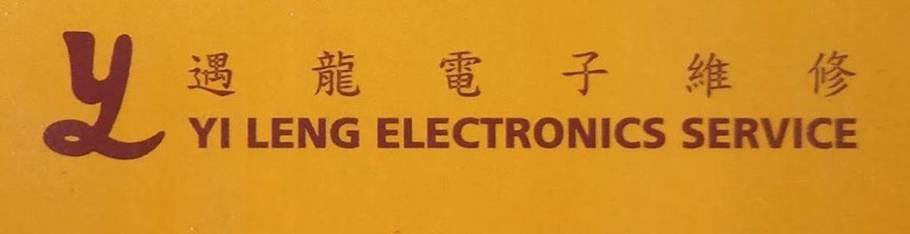 yi leng electronic service company in singapore