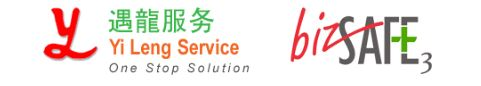 Yi leng Service logo one of among the trusted fridge repair in singapore