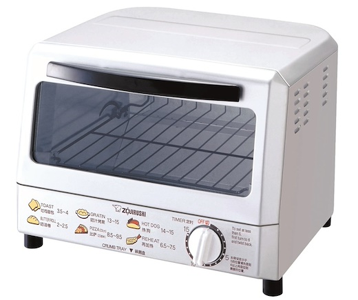 Zojirushi Electric Oven Toaster ET-REQ75