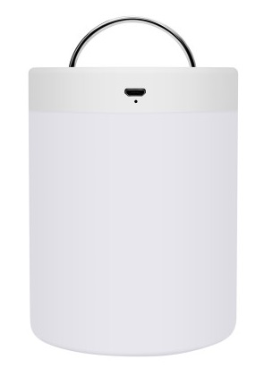 Lenci Night Light Lamp (White)