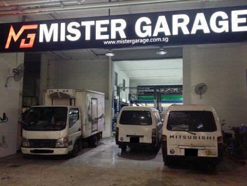 entrance of mister garage, a workshop offering car servicing in Singapore