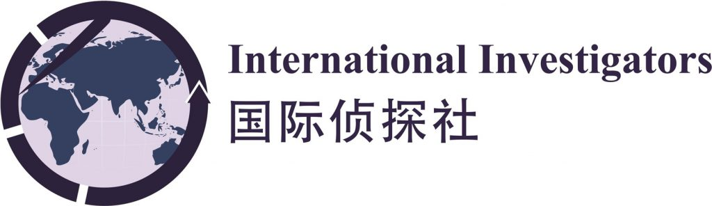 international investigators logo
