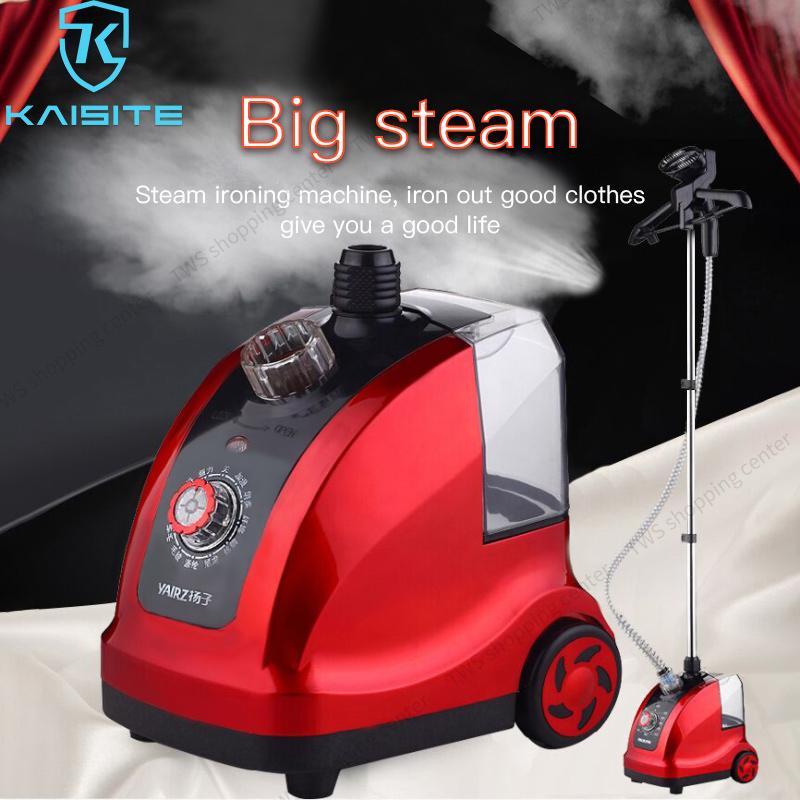 the Kaisite Standing Garment Steamer