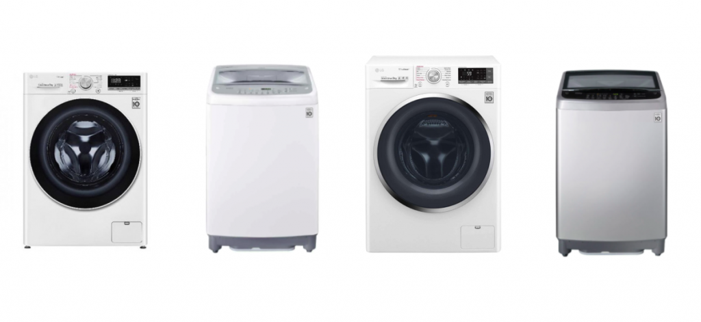 photos of the best LG washing machines in Singapore